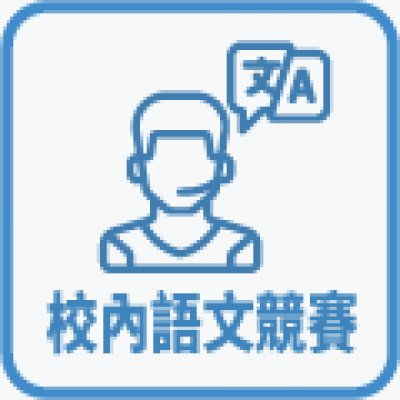 http://ezblog.csps.tyc.edu.tw/95/blog/index.asp