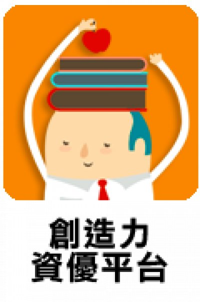 http://cge.tyc.edu.tw/web/index.aspx